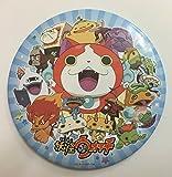 Yokai Watch Big Button / Decoration Specter Watch Japan Import [並行輸入品]