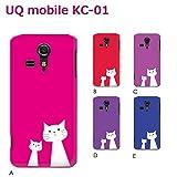 UQ mobile KC-01 (ねこ06) D [C021202_04] 猫 にゃんこ ネコ ねこ柄 親子 京セラ スマホ ケース その他