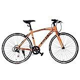 LUCK store クロスバイク マウンテンバイク 700*23C シマノ製7段変速 超軽量高炭素鋼フレーム 前後キャリパーブレーキ ワイヤ錠・ライトのプレゼント付き PL保険加入 自転車 4色選べる 02OR (オレンジ)