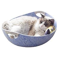 V-Dank フェルト キャット ベッド 猫 ペット ベッド 夏 クール 小型犬 中型犬 犬小屋 室内用 洗える 丸洗い ペットハウス 丈夫 噛む子にお勧め 寝台 ぐっすり眠る 休憩所 中敷き 爪とぎ 猫グッズ 雑貨 通気性良い 50x50cm