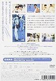 二十才の微熱 [DVD] 画像