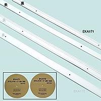 エバニュー(EVERNEW) グランドテープ15×100 EKA171