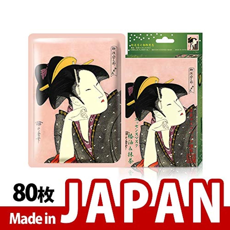 無声でナンセンスショップMITOMO【JP005-A-1】日本製シートマスク/10枚入り/80枚/美容液/マスクパック/送料無料