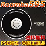 iRobot Roomba595 ルンバ595 自動掃除機 最新型 【米国・正規品】並行輸入品