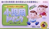 【第3類医薬品】トップローン 30mL×10 ×6
