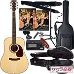 S.Yairi ヤイリ アコースティックギター YD-3M/N ハードケース付属 サクラ楽器オリジナル 初心者入門セット