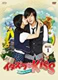 イタズラなKiss~Playful Kiss DVD-BOX1