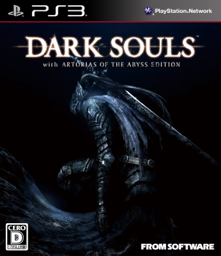 DARK SOULS with ARTORIAS OF THE ABYSS EDITION (数量限定特典 DARK SOULS THE COMPLETE GUIDE Prologue + DARK SOULS Special Map & Original Soundtrack同梱) - PS3