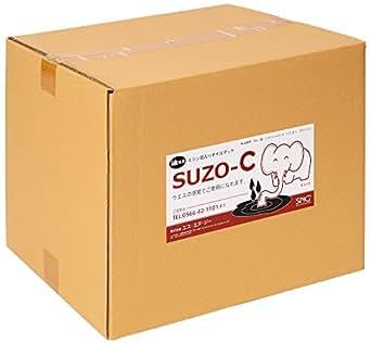 SUZO-C 油専用 ミシン目入りオイル吸着マット 90L/箱 500㎜×400㎜ 100枚入 厚さ4㎜