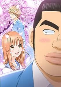 【Amazon.co.jp限定】俺物語!! Vol.7(全巻購入特典:「全巻収納BOX」引換シリアルコード付) [Blu-ray]