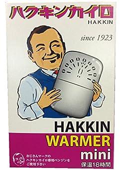 ハクキンカイロ ハクキンウォーマー ミニ 1個入 【保温約18時間】