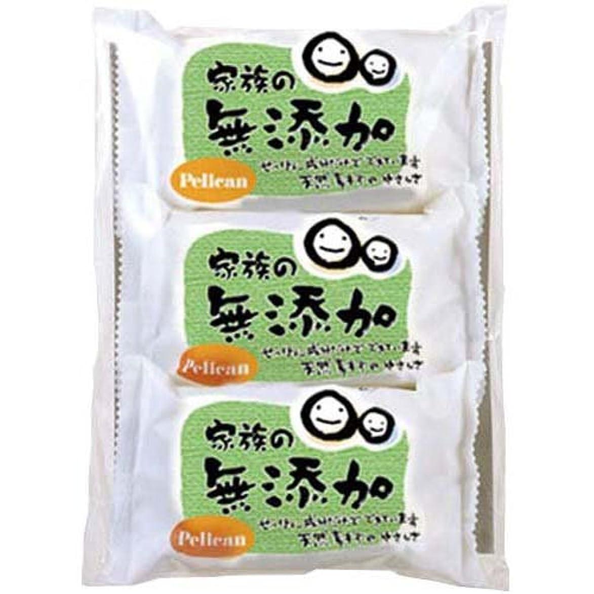 ピジンするスキャンペリカン石鹸 家族の無添加石鹸100g×3個×4パック
