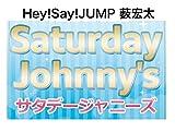 日刊スポーツ Saturdayジャニーズ 2月11日【薮宏太】 サタデージャニーズ Hey!Say!JUMP
