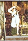 Serial Experiments: Lain [DVD] [Import]