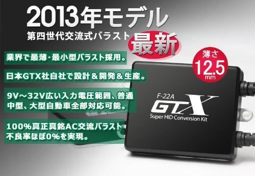 LEXUS レクサス IS GSE・AVE3# H25.5~ ハロゲン4灯式フォグ H16 GTX AIRシリーズ 極薄 35W HIDキット 6000K 三年保証