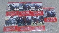 JRA競馬グッズ 有馬記念優勝馬カード7種 ゴールドシップ ゴールドアクターです。