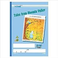 アピカ:学習ノート アピカ学習帳ムーミン谷のなかまたち 全科目 B5 5mm方眼罫(10mm実線付) L705 65876