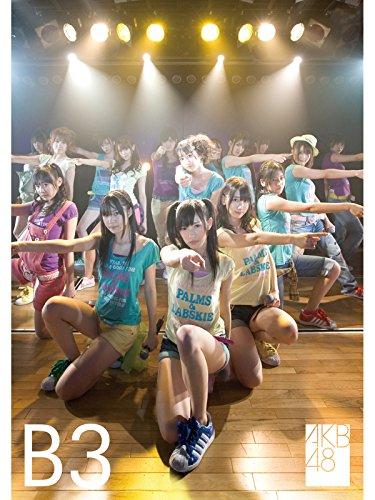 【てもでもの涙/AKB48】佐伯美香&柏木由紀がオリジナルメンバーだって知ってた!?歌詞あり!の画像