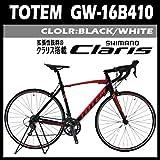 2019 totem ロードバイク 自転車 シマノ16段変速【STIレバー】クラリス搭載モデル 超軽量アルミフレーム 前後クイックハブ 700C 16B410 (ブラック)