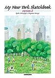 マイ・ニューヨーク・スケッチブック[バージョン2]-My New York Sketchbook [version2]