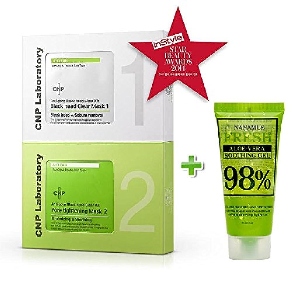 市場生産的ポインタ差額泊/CNP Anti-pore Black head Clear Kit/ アンチポアブラックヘッドクリアキット (10枚)+ Gift アロエ98% ナナムース スディンジェル(海外直送品)