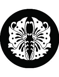 家紋シール 変わり向かい鎧蝶紋 布タイプ 直径40mm 6枚セット NS4-2754