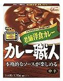 江崎グリコ カレー職人老舗洋食カレー中辛170g