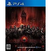 Darkest Dungeon (2018年夏発売予定)(「Darkest Dungeon Soundtrack」プロダクトコード(永久封入)、「Darkest Dungeon:The Crimson Court」プロダクトコード(永久封入) &【Amazon.co.jp限定特典】B5クリア下敷き 同梱)