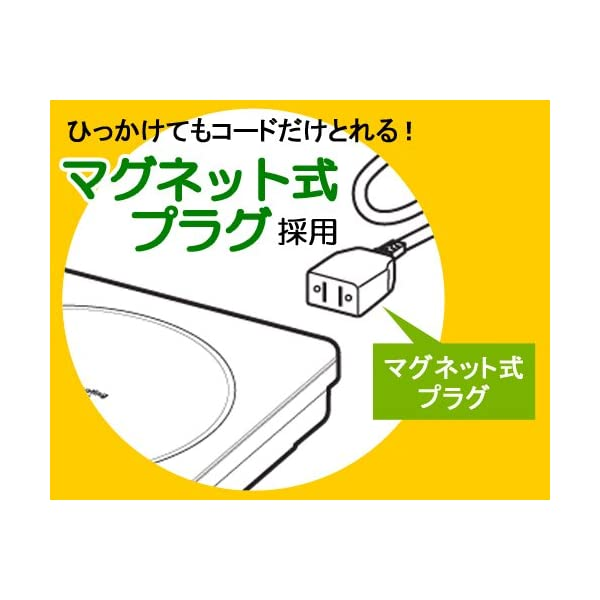 アイリスオーヤマ IHクッキングヒーター 1...の紹介画像10