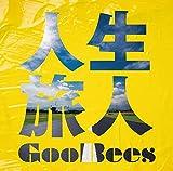 携帯メロディー / GooBees