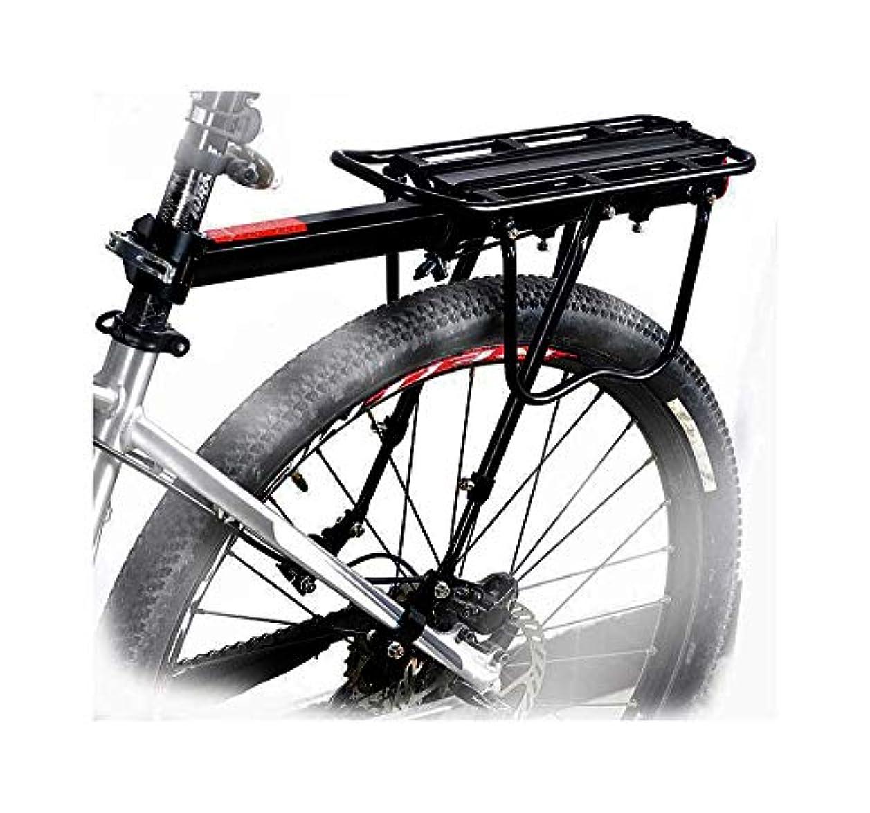 大宇宙特異な繁殖サイクルバイクリアパニエ 自転車ラックキャリア シェルフシートマウント部品高品質 アルミニウム合金 アウトドアスポーツユニバーサル 最大荷重60KG