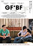 GF*BF [DVD]