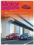 モーターマガジン(Motor Magazine) 2017/09 (2017-08-03) [雑誌]