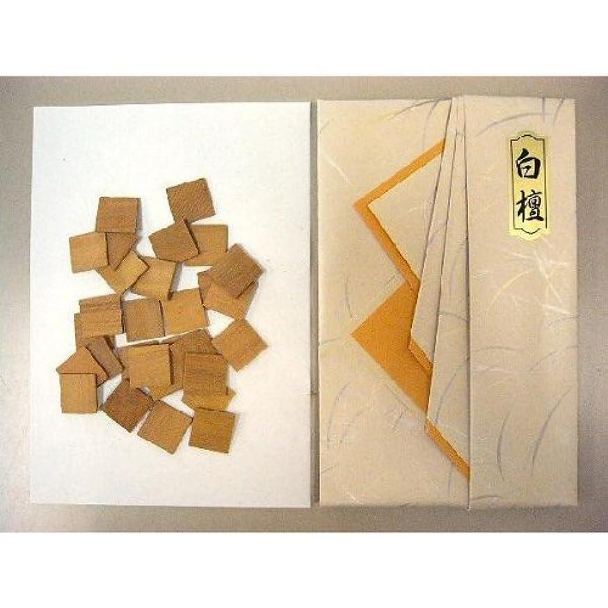 鋼溶かす伝記老山白檀(分割)10gタトー紙入り