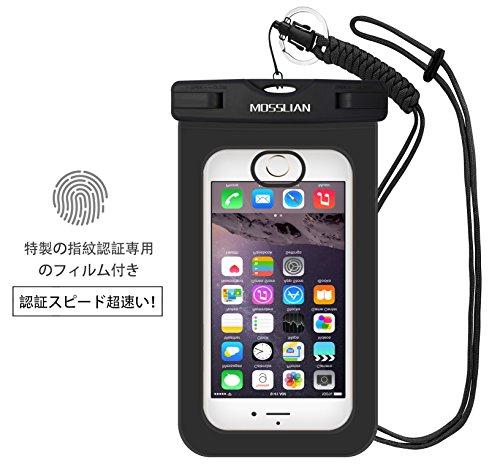 MOSSLIAN 防水ケース iPhone 8/8 Plus...