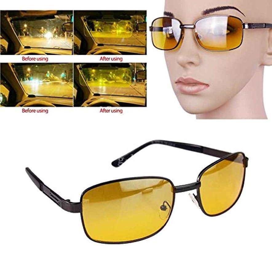 素晴らしいですケーブル比類なきEgalレディースメンズサイクリング運転ナイトビジョン運転サングラスメガネファッションeye-glasses