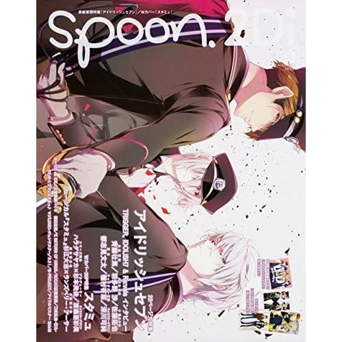 spoon.2Di vol.23 (カドカワムック 683)