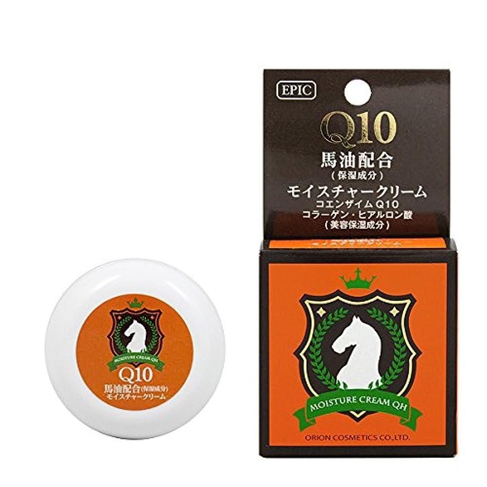 故意のボーナス香りエピック モイスチャークリームQH 30g