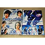 コード・ブルー ~ドクターヘリ緊急救命~ THE THIRD SEASON DVD-BOX 1-3 (20枚組)