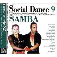 サンバ 社交ダンスシリーズ 9「ティコ・ティコ」「ニューヨーク・アフタヌーン」 FX-189