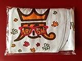 アラフェス 2013 グッズ フード付きロングマフラータオル 嵐フェス (¥ 2,980)