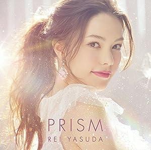 安田レイ (Rei Yasuda) - Mirror Lyrics | Genius Lyrics