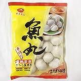 福州魚丸 肉入り魚団子 手作り 魚肉団子の元祖 冷凍食品 400g