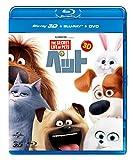 ペット 3D+ブルーレイ+DVDセット[Blu-ray/ブルーレイ]