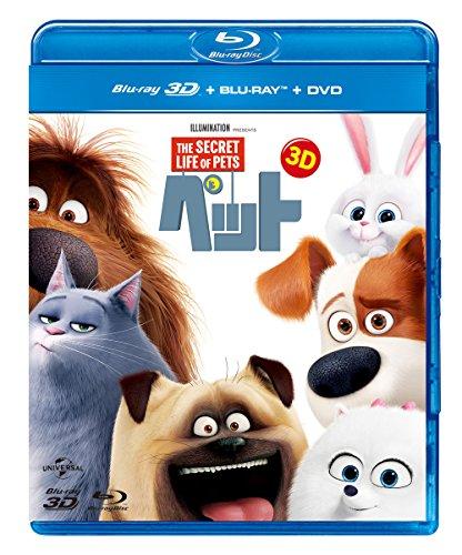 『ペット 3D+ブルーレイ+DVDセット(3枚組) [Blu-ray]』のトップ画像