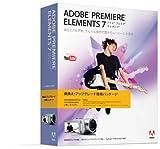 Adobe Premiere Elements 7 日本語版 Windows版 アップグレード版