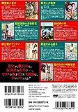 新任女教師 放課後の求愛授業 DVD7枚組 ACC-138 画像
