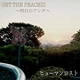GET THE PEACE�V 〜明日のアシタ〜