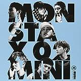 2ndミニアルバム - Rush シークレットバージョン (韓国盤)