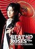 【Amazon.co.jp限定】BEAT & ROSES(2CD+BOOKS)(初回限定盤B)(BEAT & ROSES オリジナルA5クリアファイル付)